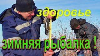 Зимняя рыбалка в деревне осмотр озера профилактика пандемии