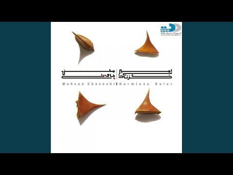 Amire Bigazand (Original Mix)