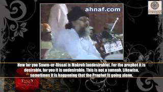 What is Sunnah? WITH PROOF- Allama Ali Sher Haidri [ENG]