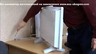 """Біо- конвектор """"Еко-обогрев ЕК1000"""" з цифровим терморегулятором і таймером. Розпаковка і обзор."""