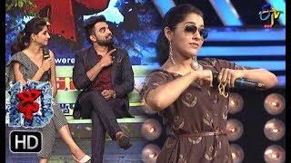 Sudheer | Varshni Funny Task | Dhee 10 | 29th November 2017 | ETV Telugu