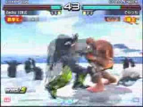 JOYBOX TEKKEN5DR 鉄拳5DR 200708 NO126