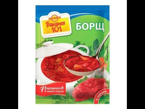 Суп гороховый в пакетиках