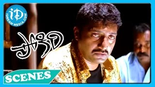 Pokiri Movie - Prakash Raj, Sayaji Shinde Emotional Dialogues