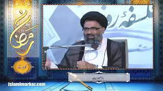 Raaz e Obudiat    Ustad e Mohtaram Syed Jawad Naqvi