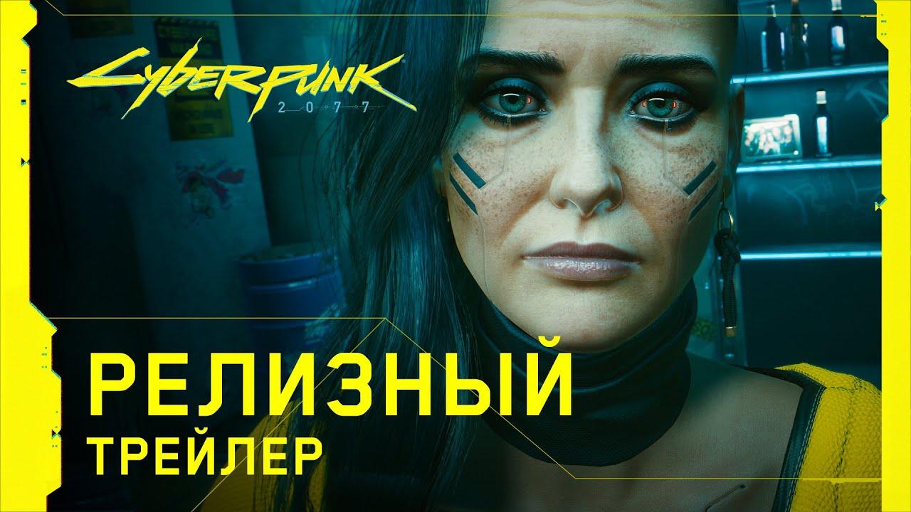 Cyberpunk 2077 может стать причиной судебной тяжбы: инвестор CDPR готовят иск против компании (слух)
