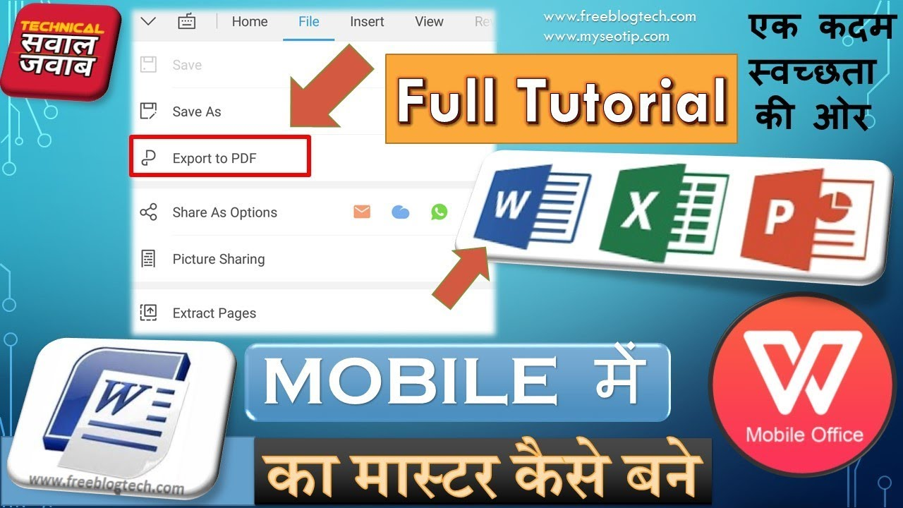 WPS Office Word Tutorial in mobile - WPS Office Android Word Documant _ by  SAWAL JAWAB