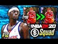 NO MONEY SPENT SQUAD!! #12 | WE TURNED THIS FREE RUBY INTO AN INCREDIBLE AMETHYST IN NBA 2K20 MyTEAM