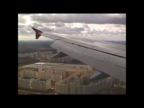 Landin on Moscow Vnukovo airport