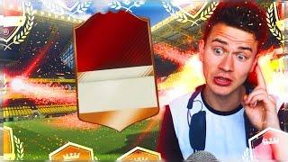 НАГРАДЫ ЗА WEEKEND LEAGUE - FIFA 17 FUT CHAMPIONS ПАКИ