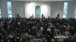 Friday Sermon 23rd December 2011 (English)