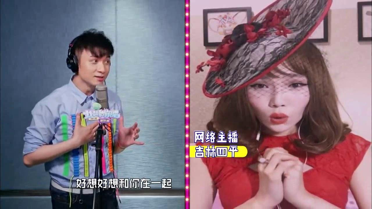 [Come sing with me] Cổ Cự Cơ 古巨基   Rất muốn rất muốn 好想好想 + Mash up các bản tình ca 情歌王 - YouTube