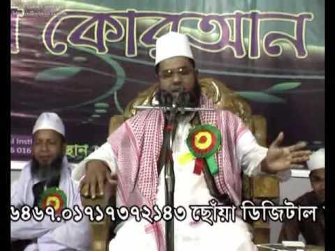 Mufti Harun Ur Rashid Siddiki. Phone : +8801837314139
