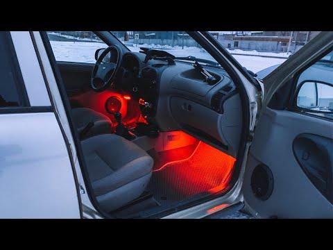 РГБ-лента, подсветка салона автомобиля. Как сделать подсветку салона?