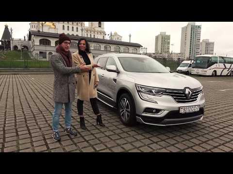 Максимальная комплектация Renault Koleos 2.5 CVT обзор Автопобдор   Рено Колеос тест-драйв на двоих