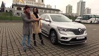 Максимальная комплектация Renault Koleos 2.5 CVT обзор Автопобдор | Рено Колеос...