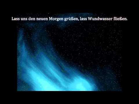 Eisregen - Wundwasser [with Lyrics]
