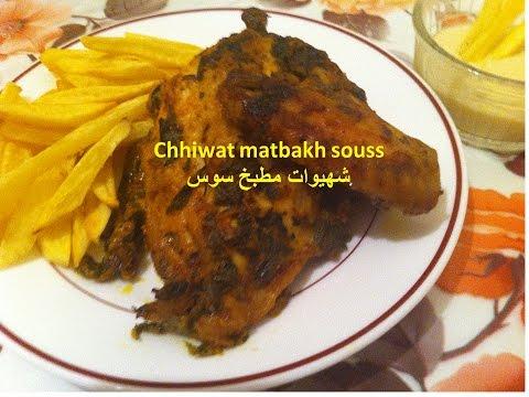 poulet-au-yaourt-au-four-دجاج-بالياغورت-في-الفرن-baked-chicken-with-yoghurt