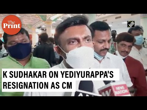 'Yediyurappa is only quitting CM post, not active politics': State minister K Sudhakar