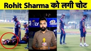 BREAKING NEWS: ROHIT SHARMA IN INJURY SCARE, LIMPS OFF MI PRACTICE | #IPL2019 |  Sports Tak