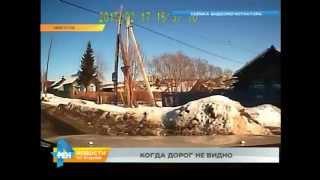Иркутск – город снежных завалов