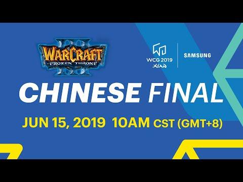 [ENG] WCG 2019 Xi'an - Warcraft III Chinese Final  (2019-06-15)