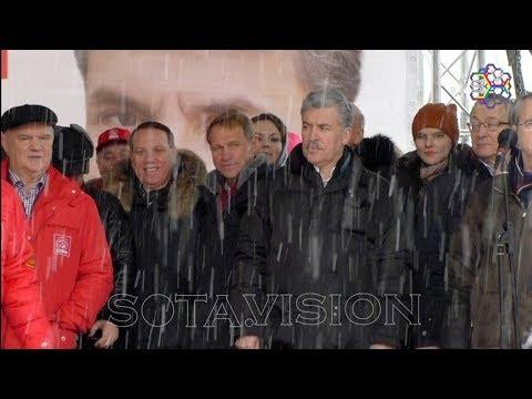 КПРФ пригрозили Путину и ЦИК за ГРУДИНИНА на митинге