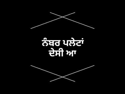 combination-|-amrit-maan-|-whatsapp-status-lyrics-video-|-latest-punjabi-song-2019