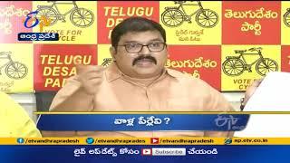 5 PM   Ghantaravam   News Headlines   6th April 2021   ETV Andhra Pradesh