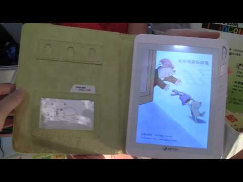 Aiptek EBook - Storybook InColor