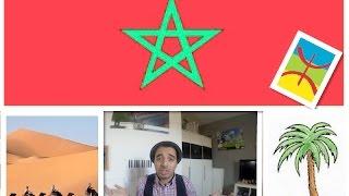 Meine Entwicklung zum Marokkanischen Zuckerhasen!