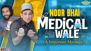 Noor Bhai Medical Wale || An Important Message || Shehbaaz Khan Entertainments