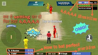 Sachin saga batting tips and tricks || How to batting perfect in sachin saga || in hindi