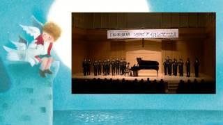 1万人で歌いつなぐ「見えない羽根」プロジェクトダイジェスト動画.
