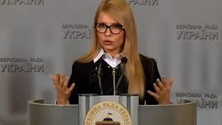 Тимошенко: активистов хотят нейтрализовать и бросить за решетку!