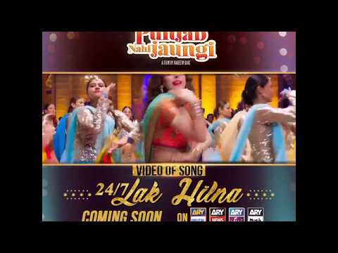 Video of song 24/7 Lak Hilna from Punjab Nahi Jaungi coming soon