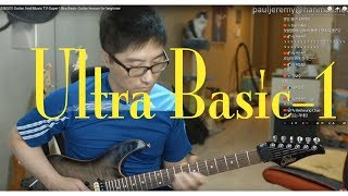 조필성의 Guitar And Music TV-Super Ultra Basic Guitar lesson for beginner