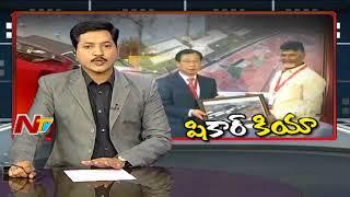 Special Focus on Kia Motors Plant Construction in Anantapur || NTV