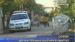 """Цигани пребиха българи в квартал """"Модерно предградие"""""""