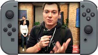Презентация Nintendo Switch в Москве