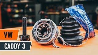 Kako zamenjati homokinetični zglob na VW CADDY 3 Van [VIDEO VODNIK AUTODOC]