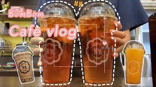 [cafe vlog] 카페 브이로그☕️ | 카페 봄봄 …