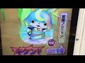 妖怪ウォッチウキウキペディアドリーム 5弾 SSランク 覚醒ブシニャン 登場! 撃破&祝GET! vs SS 覚醒大ガマ ラスブシ ブシニャン 妖怪ドリームルーレット Yo-Kai Watch #30