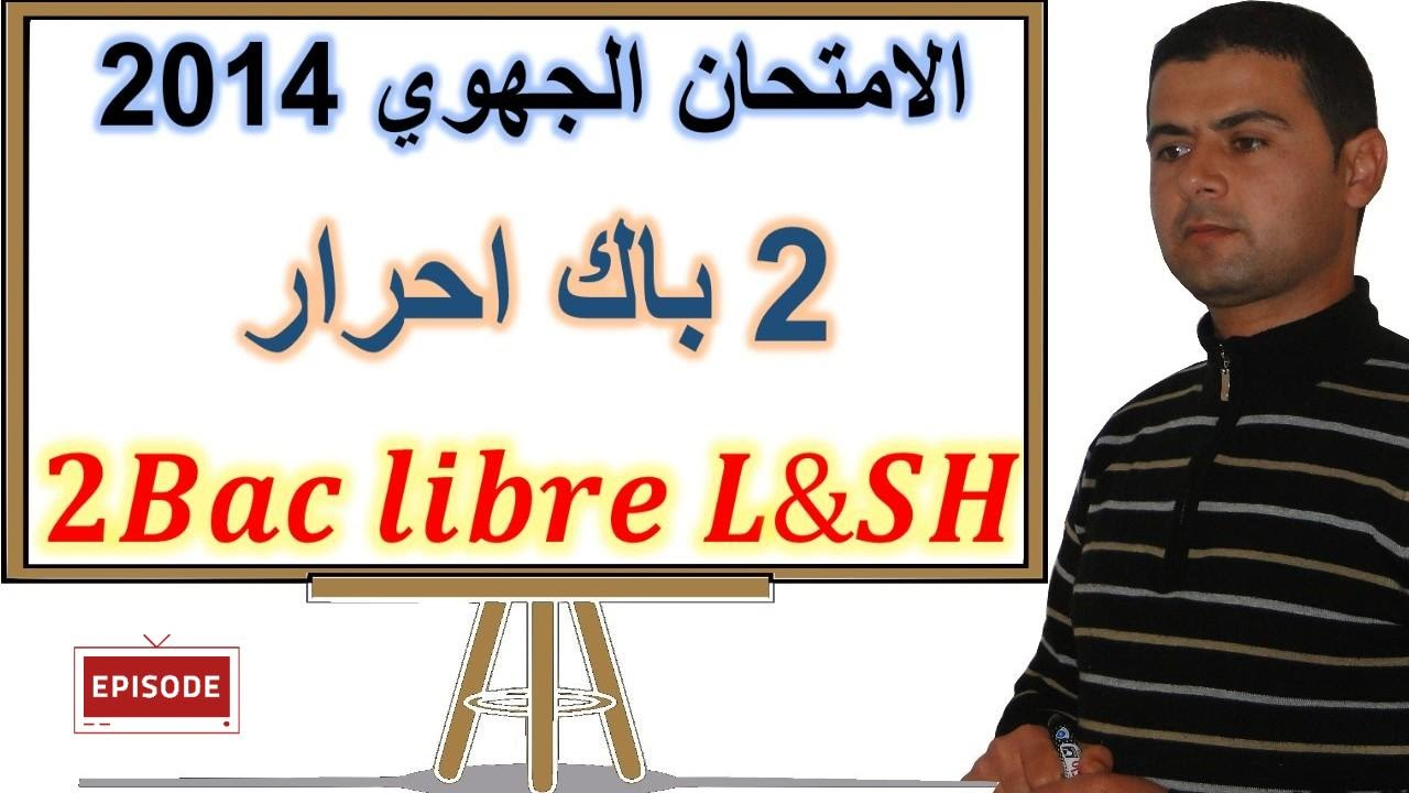BAC LIBRE MATH PDF DOWNLOAD