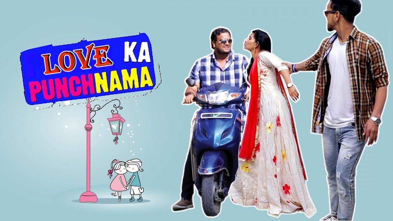 MOHABBAT Ghar Ki Na GHAT Ki | Full Entertainment | Firoj Chaudhary
