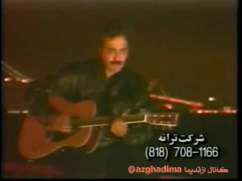 Farzin ( Eshghe man )!