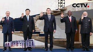 [中国新闻] 习近平结束对希腊进行国事访问并赴巴西出席金砖国家领导人第十一次会晤回到北京 | CCTV中文国际