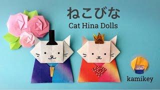 ひな祭りの折り紙★ねこびな Origami  Cat Hina Dolls