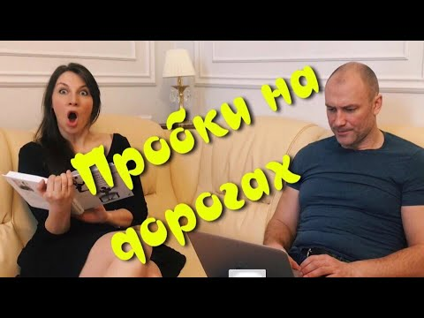 Константин Соловьёв и его жена колдунья!