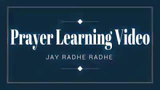 JAY RADHE RADHE || SATSANG WORLD || SHREE SHREE THAKUR ANUKULCHANDRA